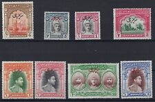 BAHAWALPUR 1948 OFFICIALS SET SG O20-O27 FINE MINT LIGHTLY HINGED. SEE SCANS