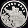 2019 1oz USSA 2020 Proof Silver Shield Group SSG USSA 2020 Series #5