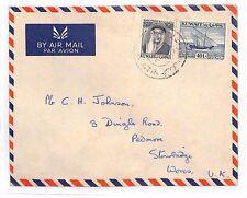 AJ269 KUWAIT Airmail Cover to GB {samwells-covers}