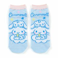 Cinnamoroll socks (milk) US 5.5 - 7.5 Sanrio Kawaii Cinnamon NEW