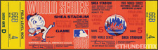 1 1969 WORLD SERIES NEW YORK METS VINTAGE UNUSED FULL TICKET  game 5 laminated