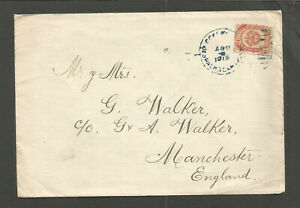 COLOMBIA    1919 COVER  TO MANCHESTER   ENGLAND   USED