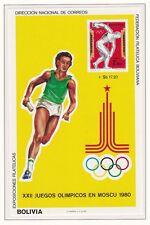BOLIVIA 1980  Summer Olympics Moscow RUNNER Sports MI Bl 133 MNH 30 EURO