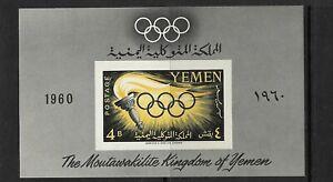 Yemen Scott #102a mint never hinged 1960 Imperf souvenir sheet Rome Olympics og