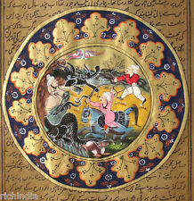 Miniature Persian Painting LEAF OF ANTIQUE BOOK Vintage Art India Handmade