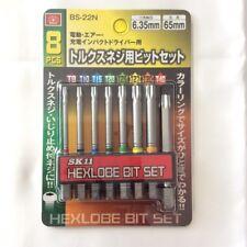 SK11 Bit Set of 8 for Torx screw / T8, T10, T15, T20, T25, T27, T30, T40 BS-22N