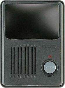 Aiphone MK-DAC Surface Mount Door Station