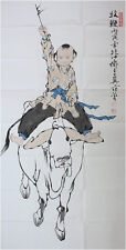RARE Chinese 100%  Handed Painting By Fan Zeng 范增 AW9