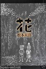"Taiyou Matsumoto ""Hana"" japanese manga book hardback"