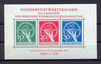 Berlin Block 1 III Währungsgeschädigte Plattenfehler postfrisch (vs82)