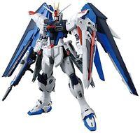 Bandai Hobby MG Freedom Gundam Version 2.0 (1/100 Scale) F/S w/Tracking# Japan