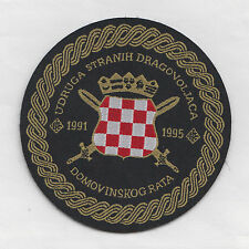 CROATIA ARMY - HV- ASSOCIATION OF FOREIGN WAR VOLUNTEERS 1991-1995 - rare patch