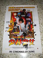 Brand New Large Shaolin Girl movie Poster for sale