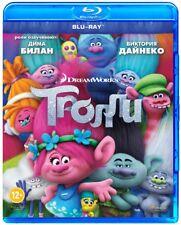 Trolls (Blu-ray) Eng,Russian,Greek,Hebrew,Czech,Hungarian,Slovak,Latvian,Polish