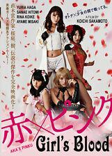 Girl'S Blood (2014) Fight Club + Lesbian Love aka Aka X Pinku Dvd w/English subs