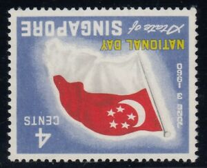 """Singapore SG 59w, MLH, """"Watermark Crown to Right of CA"""" variety"""