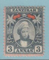 ZANZIBAR 59 MINT HINGED OG *  NO FAULTS EXTRA FINE !