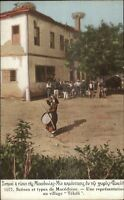 Macedonie Macedonia Greece Village Tekeli c1915 Postcard