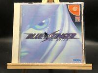 Blue Stinger (Sega Dreamcast, 1999) from japan