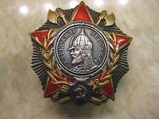 Soviet Order Of Alexander Nevsky Russian USSR Medal WWII Орден Александр Невский