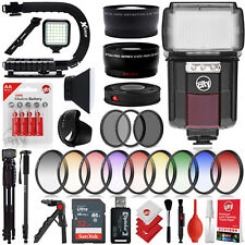 Circuit City Automatic Universal Flash w/ Video Light for Canon & Deluxe Bundle