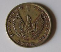 2 Dracme  Grecia 1973 - n. 1053