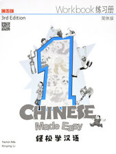 Chinese Made Easy - Workbook 1 (3rd Ed.)