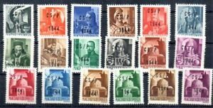 Old stamps of 1945 CS/P  MNH Privat issue without guarantee 18pc