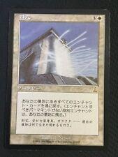 MTG Replenish Japanese Version NM-~EX+ Free Shipping