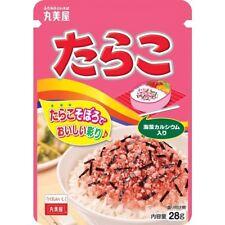Marumiya Cod roe (Tarako) FURIKAKE For Rice  From Japan