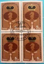 Russia(USSR) 1982 MNHOG Block of 4 stamps.CTO Chess tournire 50 ann. Sport