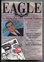 Eagle The Making Of An Asian American President 1 TPB Viz 2000 NM 1 2 3 4