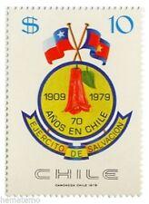 Chile 1978 #941 70 años en Chile Ejercito de Salvacion MNH