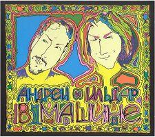 ANDREY MAKAREVICH and Eldar V MASHINE  CD RUSSIAN MUSIC