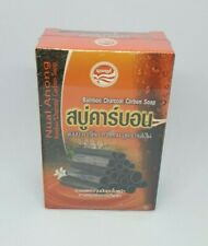 Bamboo Charcoal Carbon Soap 120 g Bar Nual Anong Face Body Skin World Shipping