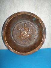 Hand made old Greek Plate/Tray in copper, engraved - of late 19th century, RARE!