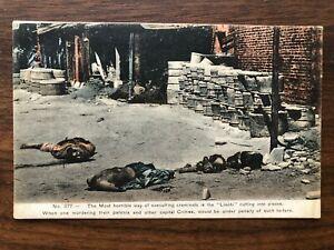 CHINA OLD POSTCARD CHINESE EXECUTION LINCHI HONGKONG TO BELGIUM 1909 !!