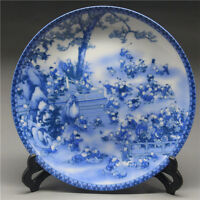 Old Chinese Blue and white Porcelain painted hundred child Plate w Qianlong Mark