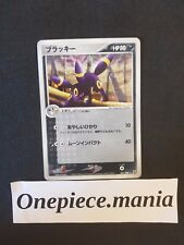 Japanese Holo Foil Umbreon/noctali 1st/1ed 062/080  Two Ambitions Set Pokemon NM