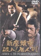 Zatoichi VS The One Armed Swordsman -Hong Kong RARE Kung Fu Martial Arts Action