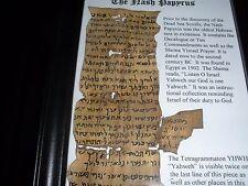 The Nash Papyrus Tetragrammaton Hebrew  Watchtower Research Jehovah