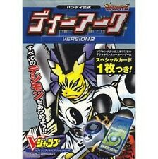 Digimon D arc VERSION 2 Bandai Official V Jump guide book