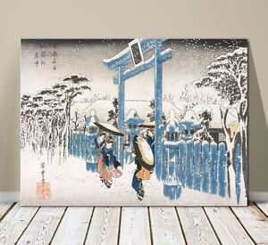 "Beautiful Japanese Landscape Art ~ CANVAS PRINT 8x12"" ~ Hiroshige Snow in Kyoto"