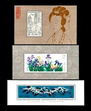 China stamps (1983 T82) (1982 T72 ) (1986 T111 ) S/S Mnh
