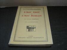 GRAMMAIRE DES STYLES: l'art grec et l'art romain, le style pompéien
