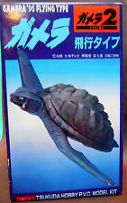 GAMERA 2 '96  FLYING TYPE PVC MODEL KIT TSUKUDA HOBBY 1/10 SCALE