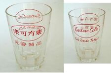 VINTAGE ! RARE !! 50s' Singapore Eastern Cola 东方可乐 Chinese letter glass mug (#20