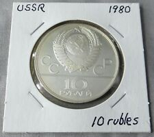 "10 Rubles ""Tug of War"" USSR Silver Proof Coin, 22nd Olympics Commemorative"