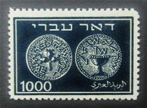 nystamps Israel Stamp # 9 Mint OG NH $200 J15y994