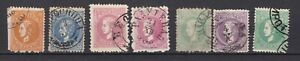 Serbia - 1869 - collection - used